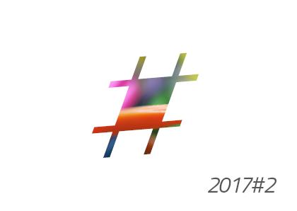 cross#roads Flyer 2017#2